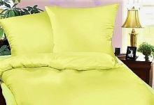 Krepové povlečení  70x90-140x200 cm žlutá