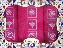 Luxusní dárkový froté set 1 osuška 2 ručníky (purpurová)
