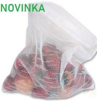 Pytlíky na pečivo, zeleninu a ovoce 30x35cm (balení 1ks) zapínání na zip