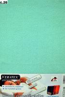 Froté prostěradlo 100x200/16 cm (č.26-tyrkysová)