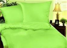 Bavlněný povlak na polštář 50x70cm (žlutozelené)