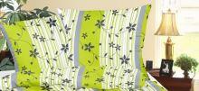 Povlak na polštářek flanel 40x40cm-zip (R0101) SKLADEM POSLEDNÍ 1KS