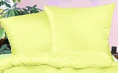 Povlak na polštář krep 70x90cm-zip žlutá