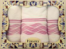 Luxusní dárkový froté set 1 osuška 2 ručníky - Vlnky bílé 480g m2
